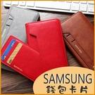 錢包卡片三星 Note20 Ultra Note 20 手機殼 磁吸翻蓋皮套 全包邊保護殼防摔 皮套 插卡 便攜