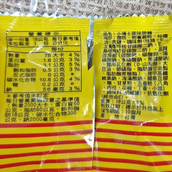 天福小博士素香脆麵-原味 500g(27包)【2019070800064】(台灣零食)