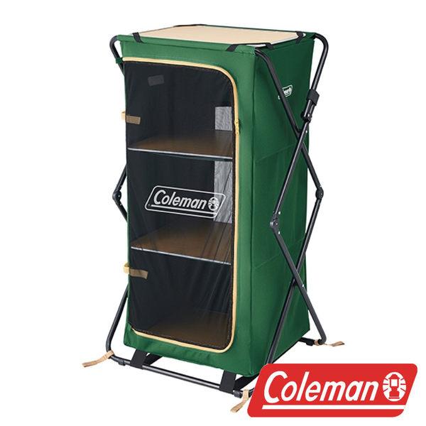 【美國Coleman】原野廚房櫃 露營 廚房料理 收納 三層櫃 CM-31297