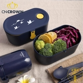 日式飯盒便當盒單層餐盒可微波爐加熱分隔餐盒【雲木雜貨】