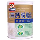 【桂格】雙認證高鈣奶粉750g