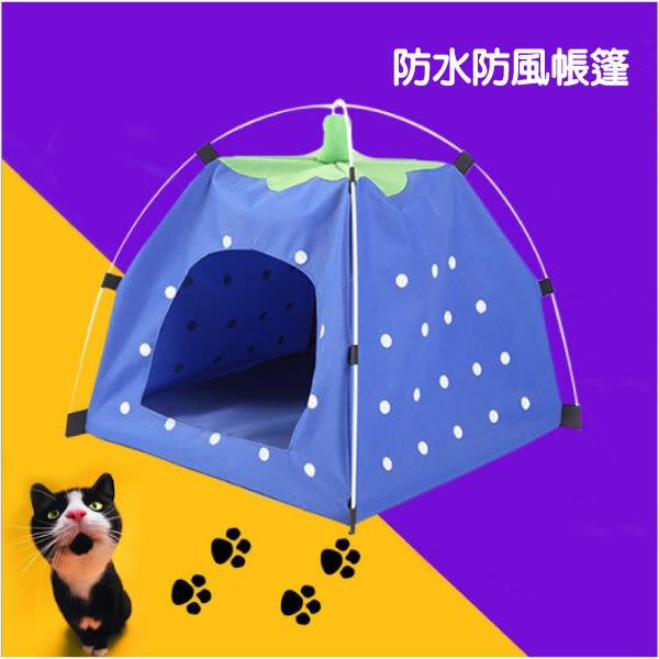 巴黎彩虹 寵物窩  寵物帳篷 造型床 寵物床 床墊 狗屋 狗窩 貓屋 露營 (現+預)