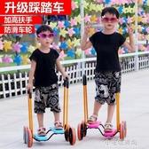 腳踏車感統訓練器材踩踏車兒童運動會道具平衡車 YXS新年禮物