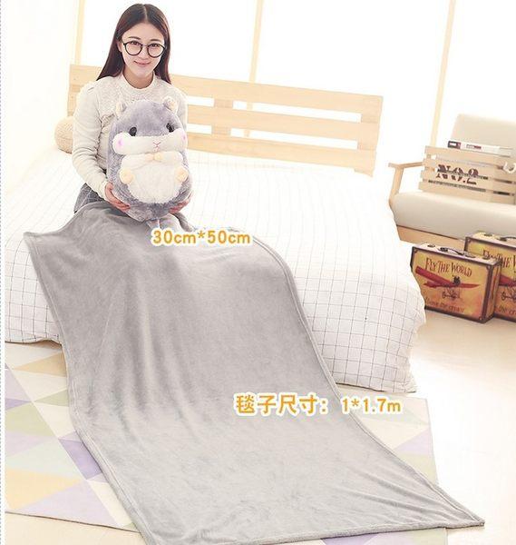 惡南宅急店【0136H】韓國設計可愛多色超柔倉鼠抱枕 毯子2用設計娃娃空調毯絨毛玩偶抱枕毯