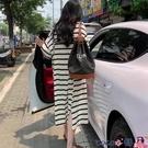 熱賣T恤裙 韓國夏裝寬鬆大碼條紋短袖T恤女中長款過膝連身裙懶人裙超長ins【618 狂歡】