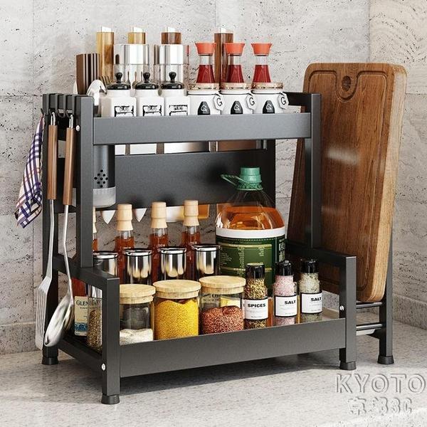 不銹鋼廚房調料置物架調味品臺面架子佐料多功能刀架油鹽醬醋收納 快速出貨