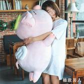 可愛天使豬公仔娃娃小豬豬玩偶大號抱枕毛絨玩具趴趴豬禮物 LN1462 【極致男人】