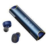 超防水真無線雙耳藍牙耳機