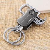 男士腰掛鑰匙扣創意汽車鑰匙圈環女鑰匙錬金屬掛件刻字定制禮品