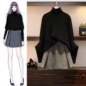 大碼女裝顯瘦兩件套蝙蝠袖毛衣 短裙套裝【時尚大衣櫥】