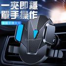 【仿碳纖維支架】T1款 汽車用出風口手機座 車載吸盤伸縮式手機架 導航車架
