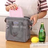 飯盒袋保溫袋保溫包帶飯的手拎包鋁箔加厚防水野餐午餐袋便當袋包  夏季新品
