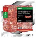 【台糖優質肉品】原味香腸 x1包(600g/包) _台糖CAS安心肉品 瘦肉精out