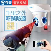 無線攝像頭wifi智慧網路遠程手機高清夜視家用室內監控器套裝HM 時尚潮流