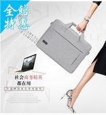 筆電包電腦包男聯想蘋果華碩戴爾小米華為13.3寸14寸15.6寸男女單肩手提筆