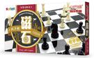 『高雄龐奇桌遊』大富翁 新磁石西洋棋 (...