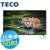 TECO東元 50吋 TL50U5TRE 4K 連網 液晶顯示器 液晶電視(含視訊盒)