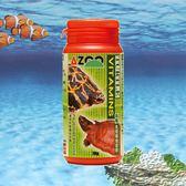 AZOO 烏龜免疫維他命粉 70g