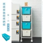 台灣製現貨【J0007】 馬卡龍移動抽屜車 公文櫃 收納櫃 收納箱 抽屜車