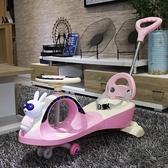 兒童玩具寶寶扭扭車可推萬向靜音輪搖擺車新款卡通音樂滑行溜溜車