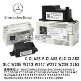 【久大電池】 BENZ 賓士 輔助電瓶 C180 C200 C300 GLC200 GLC220D GLC250 GLC300