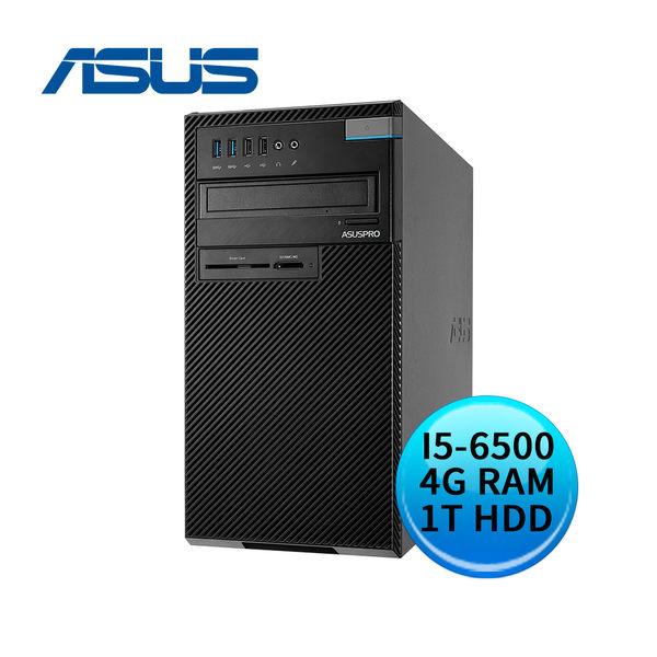 ASUS 華碩 D630MT-I56500002R (i5-6500/4G RAM/1T HDD/DVD-RW/WIN 10 PRO) 商用桌上型電腦