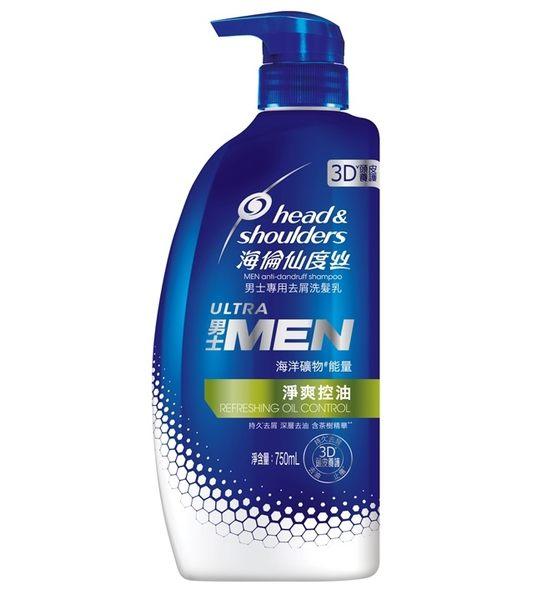 海倫仙度絲男士去屑洗髮乳淨爽控油750ml
