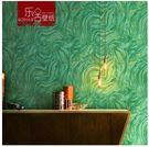 北歐宜家仿大理石紋理瑪瑙綠無紡布牆紙客廳...