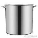 不鏽鋼桶帶蓋商用湯桶鹵桶油桶燉鍋大容量加厚家用湯鍋CY『新佰數位屋』