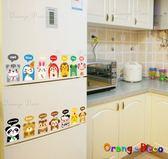 壁貼【橘果設計】14隻動物開關貼 DIY組合壁貼 牆貼 壁紙 壁貼 室內設計 裝潢 壁貼