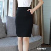 職業裙職業裝及膝中裙半身裙女西裝裙子免燙職業裙面試一步裙女  凱斯盾數位3C