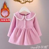 加絨洋裝 2020女童裝冬季新款韓版兒童長袖連身裙寶寶洋氣加絨加厚公主裙子 小天使