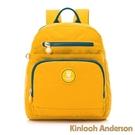 金安德森Kinloch Anderson 迷霧森林 多功能隔層小款後背包-黃色