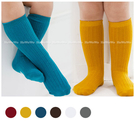 童襪 寶寶襪 直條紋素色中筒襪 嬰兒襪 ...