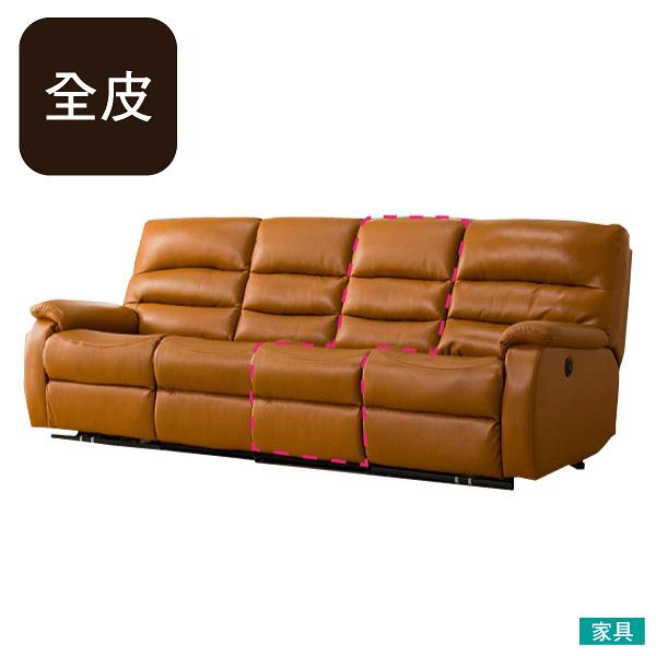 ◎全皮無扶手頂級電動可躺式沙發 BELIEVER ROYAL BR NITORI宜得利家居