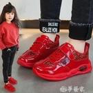 女童運動鞋 女童運動鞋2020春秋新款兒童皮面透氣中大童網紅舒適老爹鞋男童鞋 夢藝