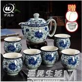 防燙陶瓷茶具套裝家用雙層杯功夫茶具青花瓷中式茶杯茶壺套裝簡約 遇見生活