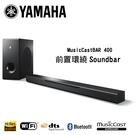 實機展示 歡迎視聽 YAMAHA 山葉 MusicCast BAR 400 藍牙無線SoundBar【公司貨】
