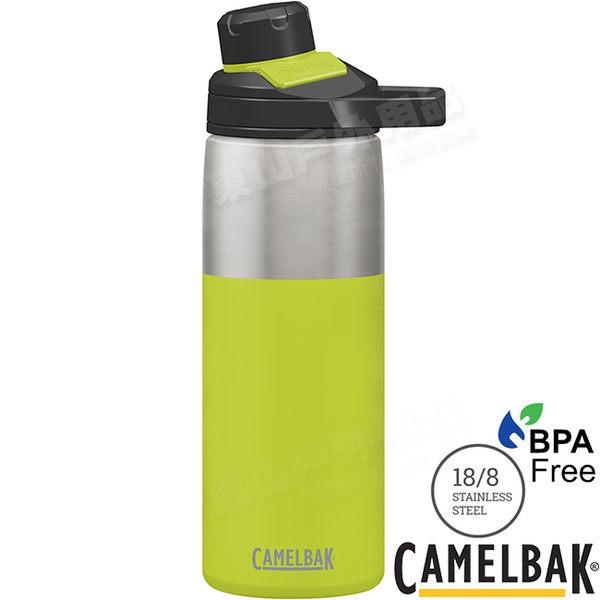 CamelBak 1040003900黑橘紅620ml手握式保冷噴射水瓶Quick Grip水壺路跑腕包Podium