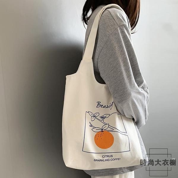 帆布包女韓版簡約百搭學生大容量日系帆布包【時尚大衣櫥】