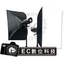 【EC數位】神牛 Godox Bowens 標準 保榮卡口 棚燈柔光罩 無影罩 攝影棚棚燈專用 80X120公分 集光罩