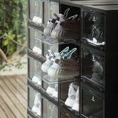 黑色版 球鞋收納展示盒 6件組