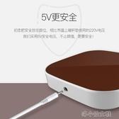 暖暖杯55度恒溫杯墊USB自動暖杯墊保溫底座加熱器快速熱牛奶神器 洛小仙女鞋