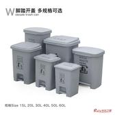 戶外垃圾桶 腳踩腳踏塑料分類垃圾桶帶蓋大號商用戶外酒店學校辦公室家用廚房T