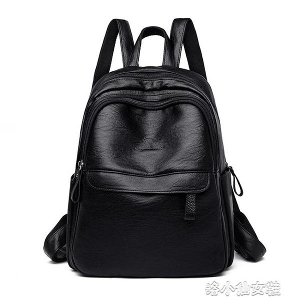 袋鼠真皮雙肩袋女士新款韓版百搭軟皮袋袋簡約大容量旅行羊皮背袋 洛小仙女鞋