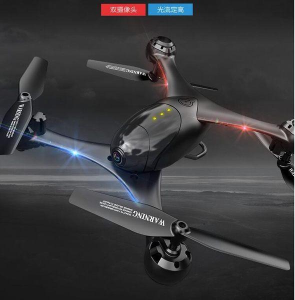 空拍機 800萬高清攝像頭送收納包無人機航拍高清專業遙控小飛機感應飛行器超長續航直升機