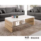 克蘿蒂大茶几(20CM/277-2)/H&D東稻家居