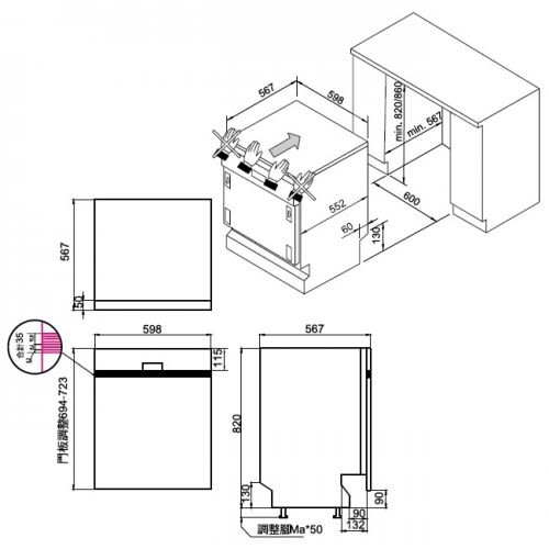 義大利 best 貝斯特 DW-221 半嵌式洗碗機 (220V)【零利率】
