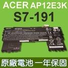 宏碁 ACER AP12E3K 原廠 電池 Aspire S7 S7-191 Ultre Book series