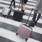 韓版小行李箱拉桿箱男女18寸密碼箱登機箱旅行箱包16寸航空皮箱子igo       智能生活館